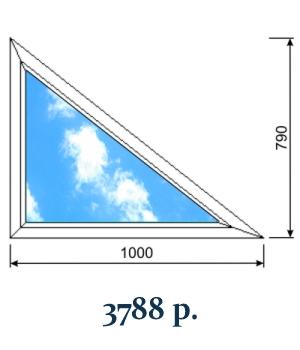 Окно в форме треугольника